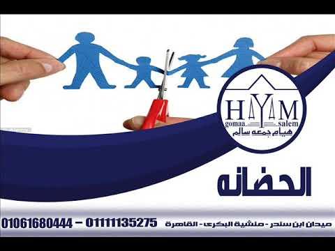 زواج الاجانب –  زواج المغربية من بحريني