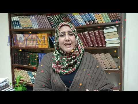 زواج الاجانب –  الجزء التانى من حلقه شروط زوج المغربيه من مصرى المحاميه هيام جمعه سالم