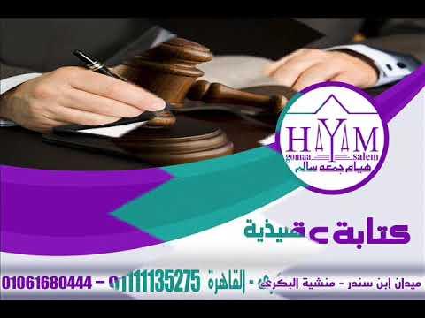 زواج الاجانب –  شروط واجراءات زواج الاجانب فى مصر2022
