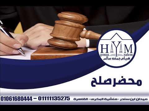 زواج الاجانب –  تأسيس الشركات في مصر2022