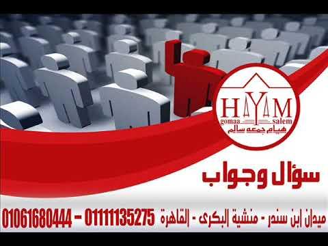 زواج الاجانب –  زواج السورية والسوري والأجانب في مصر2022