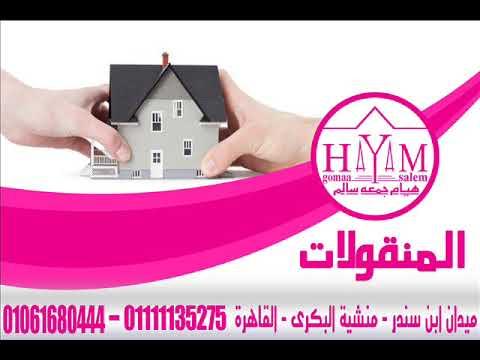 زواج الاجانب –  إجراءات زواج مصري من يمنية2020