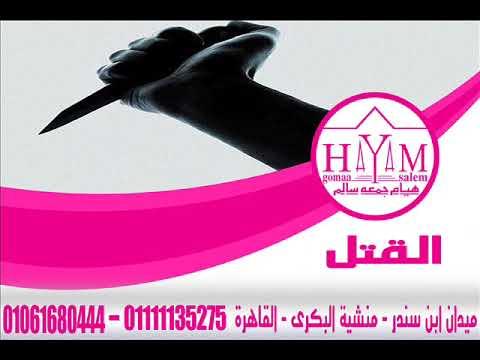 زواج الاجانب –  شروط زواج المصري من سعودية