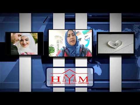 زواج الاجانب –  اجراءات زواج الاجانب 2020 مع المحامية هيام جمعه سالم