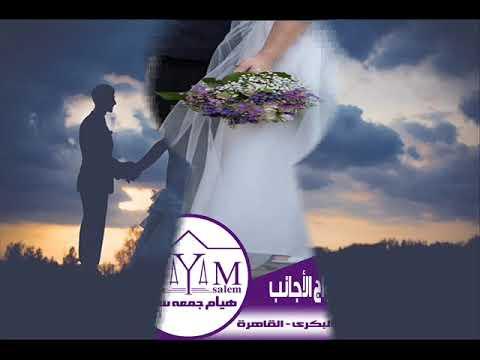 زواج الاجانب –  مطلقات للزواج بالاسكندرية 2018