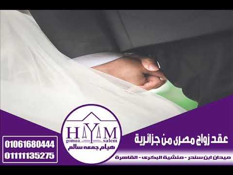 زواج الاجانب –  زواج السعوديات من اليمنيين