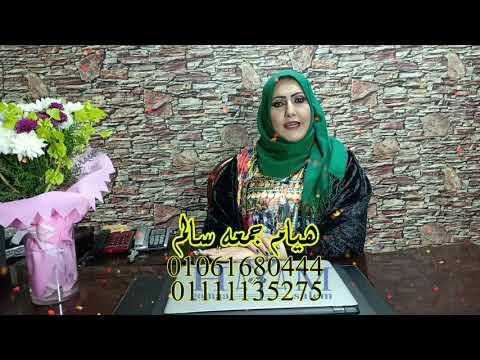 زواج الاجانب –  شروط زواج المصرى من الاخت الروسيا – مع المحاميه هيام جمعه سالم