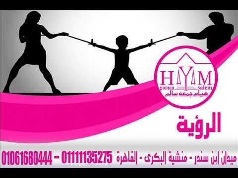 زواج الاجانب فى مصر –  محامي تخليص زواج الاجانب2021