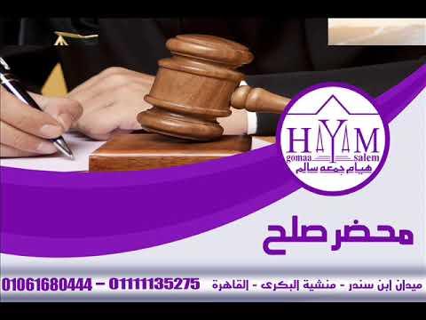زواج الاجانب فى مصر –  الزواج في وزارة العدل المصرية2019