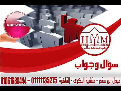 زواج الاجانب فى مصر –  الزواج في الشهر العقاري المصري2019