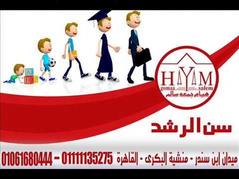 زواج الاجانب فى مصر –  شروط عقد زواج الاجانب في مصر2021