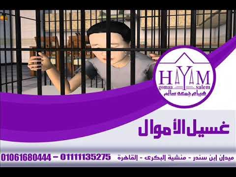 زواج الاجانب فى مصر –  محامى متخصص فى زواج الاجانب2022