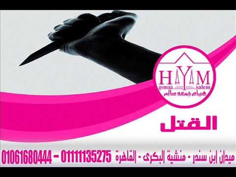 زواج الاجانب فى مصر –  محامي زواج اجانب في السعودية2019