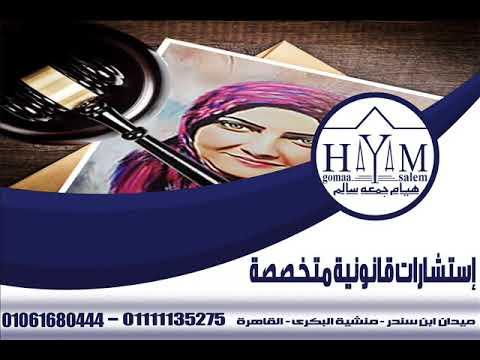 زواج الاجانب فى مصر –  طلب توثيق عقد زواج