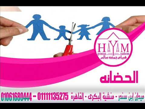 زواج الاجانب فى مصر –  زواج اردنية مقيمة في الأردن من اجنبي