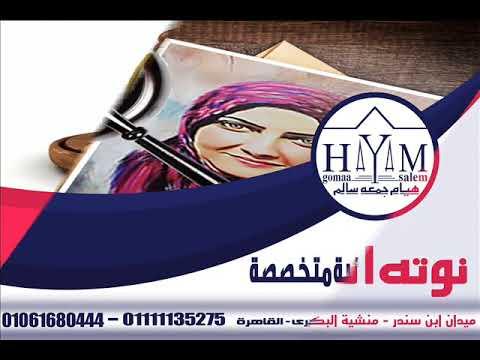 زواج الاجانب فى مصر –  زواج اردنية مقيمة في السعودية من اجنبي