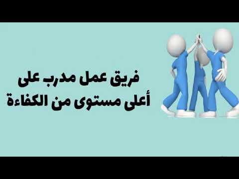 زواج الاجانب فى مصر –  زواج الاجانب فى مصر مع المستشارة هيام جمعه سالم