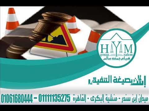 زواج الاجانب فى مصر –  توثيق عقد زواج سعودي من أجنبية