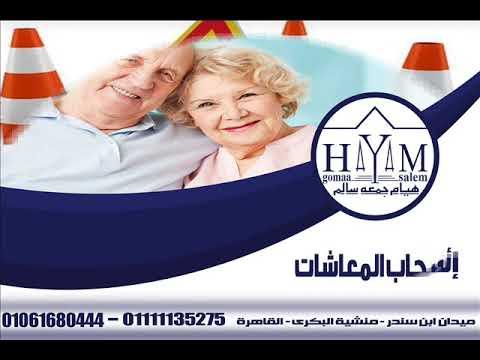 زواج الاجانب فى مصر –  زواج الاجانب في لبنان 2020